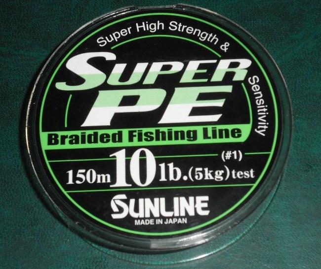 super-pe-10-lb