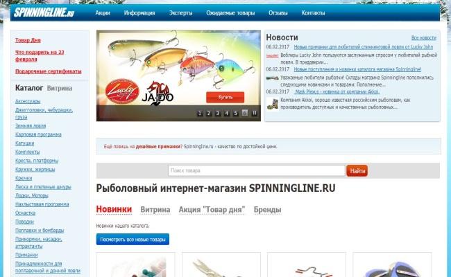 проверенный рыболовный интернет магазин spinningline