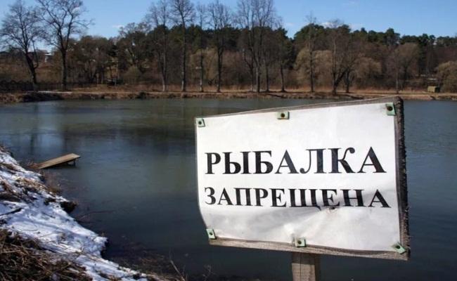 весенний запрет на ловлю рыбы в красноярском крае 2017
