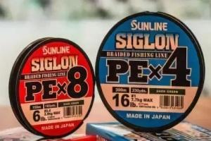 Sunline Siglon PE