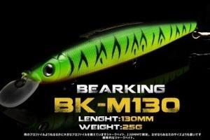 Deps-Balisong-130SP-O-BK-M130