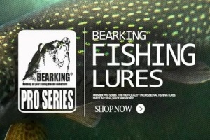 рыболовные приманки bearking