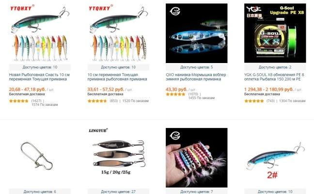 лучшие товары для рыбалки с алиэкспресс