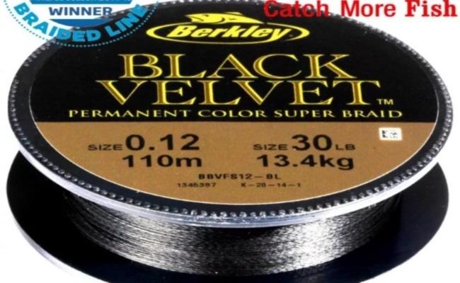 рыболовная плетеная леска черного цвета